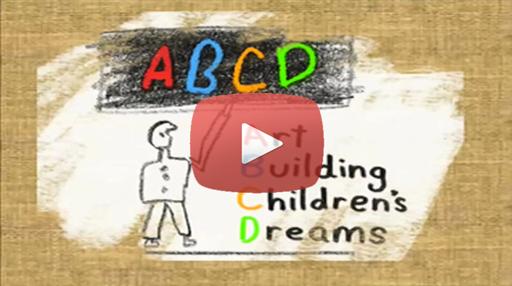 ABCD Video